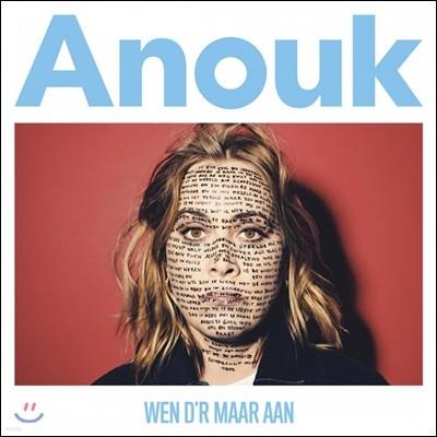 Anouk (아누크) - Wen D'R Maar Aan [LP]