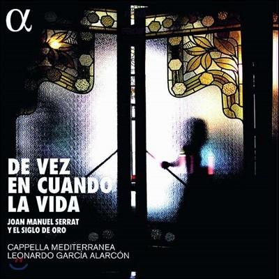Leonardo Garcia Alarcon 후안 마누엘 세라를 노래하다 (Joan Manuel Serrat: De Vez En Cuando La Vida) [2LP]