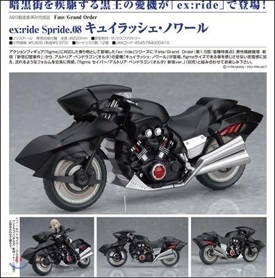 (예약도서)Fate/Grand Order ex:ride Spride.08 キュイラッシェ.ノワ-ル