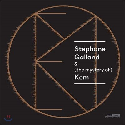 Stephane Galland (스테판 갈랜드) - Stephane Galland & (the mystery of) Kem [2LP]