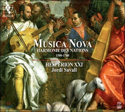 Jordi Savall 1500-1700년 비올 콘소트 음악 모음집 [무지카 노바] (Musica Nova)