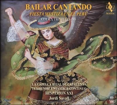 Jordi Savall 바로크와 남미음악의 조합 [1788년 트루히요의 사본] (Bailar Cantando - Fiesta Mestiza En Peru [Codex Trujillo, 1788]