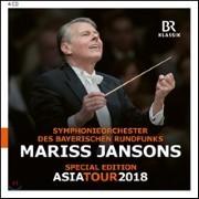 Mariss Jansons 바이에른 방송교향악단 아시아 투어 스페셜 에디션 [4CD Boxset]