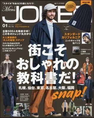 (예약도서)Men's JOKER(メンズジョ-カ- 2019年1月號