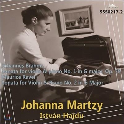 Johanna Martzy 브람스: 바이올린 소나타 1번 `비의 노래`/ 라벨: 소나타 2번 - 요한나 마르치