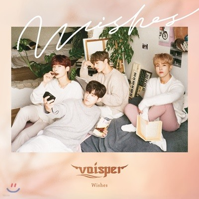 보이스퍼(VOISPER) - 1st ALBUM : 'Wishes'