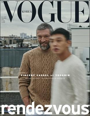 VOGUE 보그 A형 (여성월간) : 12월 [2018]