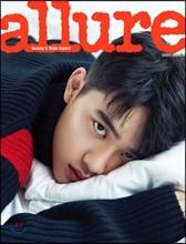 allure 얼루어 B형 (월간) : 12월 [2018]