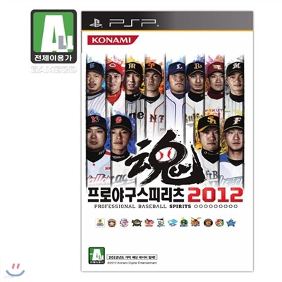 [PSP]프로야구 스피리츠 2012