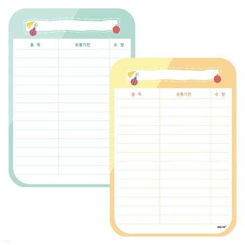 냉장고 메모-패드(A4) NPB 02
