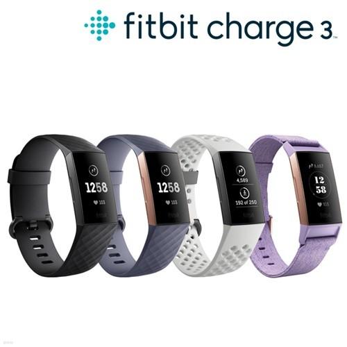 [신모델 출시] Fitbit Charge3 핏비트 차지3 스마트밴드