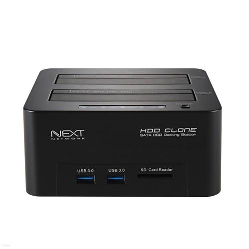 이지넷 NEXT-943DCU3 HUB+카드리더기 USB3.0 외장 도킹스테이션(2베이)