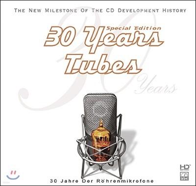재즈, 팝 고음질 음악 모음집 (30 Years Tubes Special Edition)