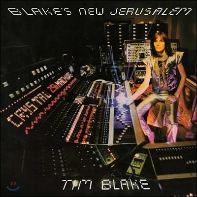 Tim Blake (팀 블레이크) - Blake's New Jerusalem [LP]