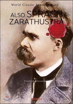 짜라투스트라는 이렇게 말했다 : Also sprach Zarathustra (독일어판)