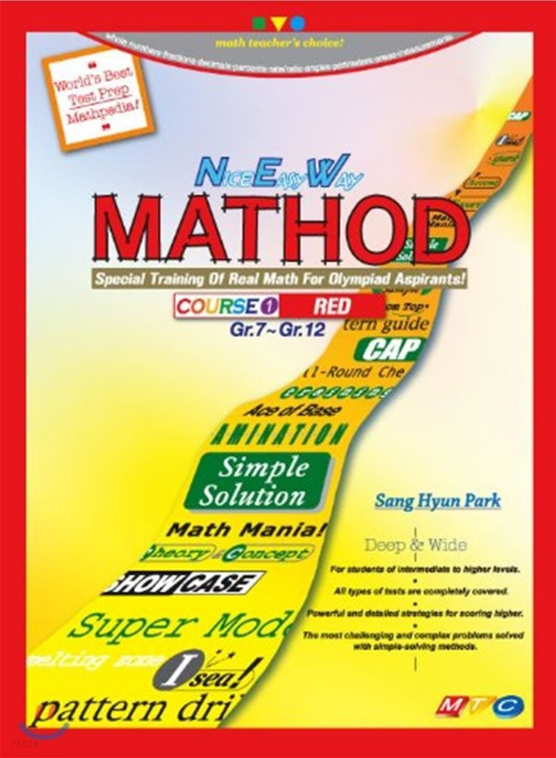 New MATHOD - Red Course (Course 1)