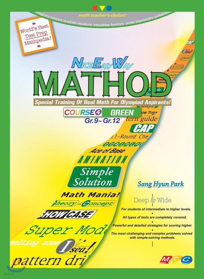 New MATHOD - Green Course (Course 4)