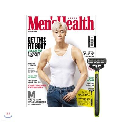 맨즈헬스 Men's Health 한국판 A형 (월간) : 12월 [2018]