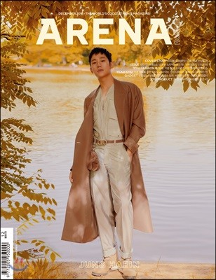 ARENA HOMME+ 아레나 옴므 플러스 (월간) : 12월 [2018]