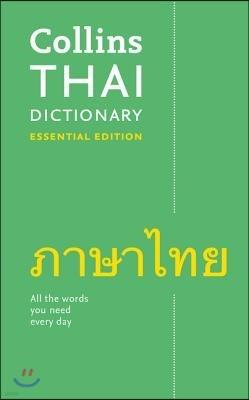Collins Thai Essential Dictionary