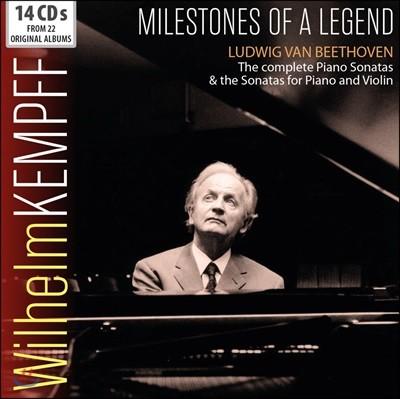 Wilhelm Kempff 베토벤: 피아노와 바이올린을 위한 소나타 전집 (Milestones Of A Legend)