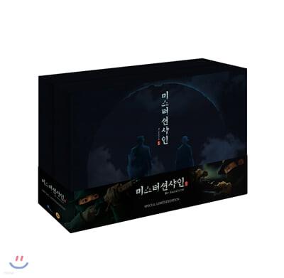 미스터션샤인 : 프리미엄판 : tvN : 일반 판매