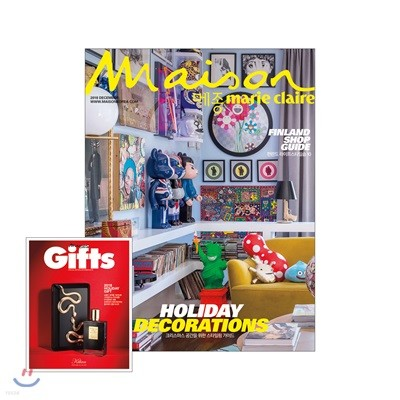 Maison 메종 B형 (여성월간) : 12월 [2018]