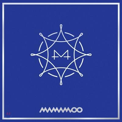 마마무 (Mamamoo) - 미니앨범 8집 : BLUE;S
