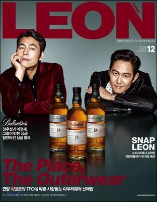 LEON KOREA 레옹 코리아 (월간) : 12월 [2018]