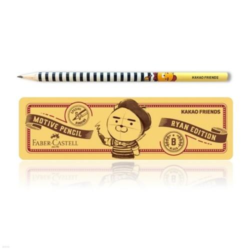 파버 카스텔 카카오프렌즈 라이언 연필 세트 136405