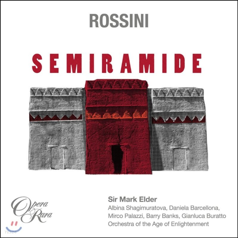 Mark Elder 로시니: 오페라 '세미라미데' (Rossini: Semiramide)