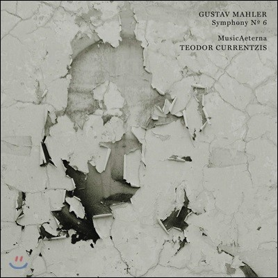Teodor Currentzis 말러: 교향곡 6번 `비극적` - 테오도르 쿠렌치스 [LP]