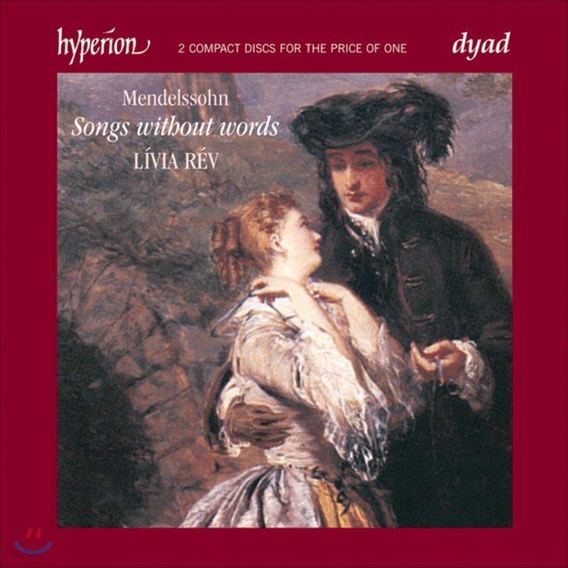 Livia Rev 멘델스존: 무언가 전곡집 (Mendelssohn: Songs without Words)
