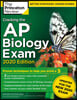 Cracking the AP Biology Exam 2020