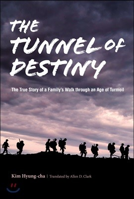 The Tunnel of Destiny 운명의 턴넬