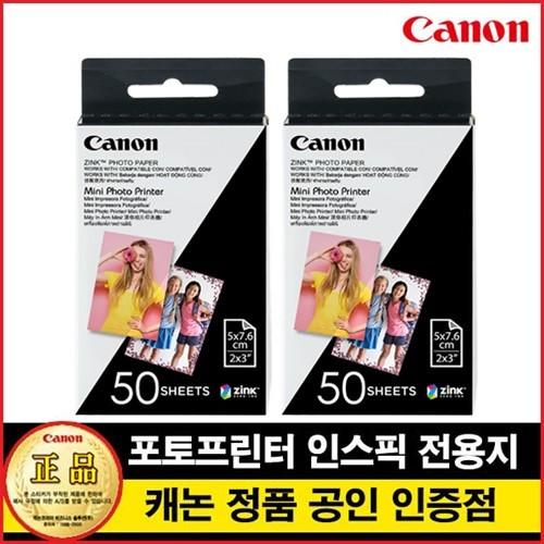 캐논 신제품 미니 포토프린터 iNSPiC 인스픽 전용지 100매