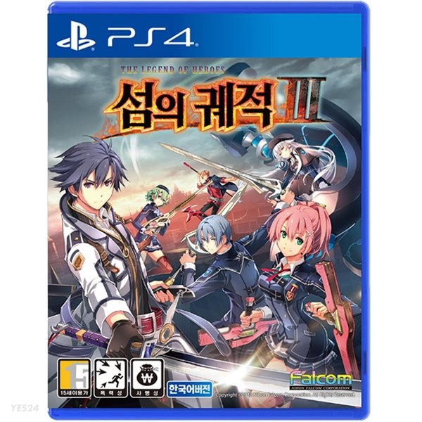 PS4 영웅전설 섬의 궤적 3 한글판