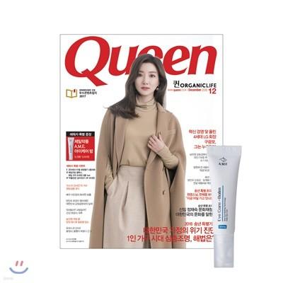 QUEEN 퀸 (여성월간) : 12월 [2018]