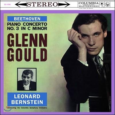 Glenn Gould 베토벤: 피아노 협주곡 3번 - 글렌 굴드 (Beethoven: Piano Concerto No.3) [LP]