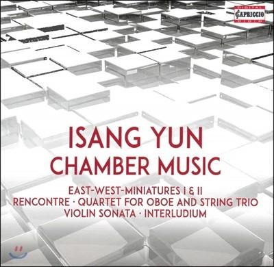Kaya Han 윤이상: 최후 10년간의 실내악 명곡들 (Isang Yun: Chamber Music)