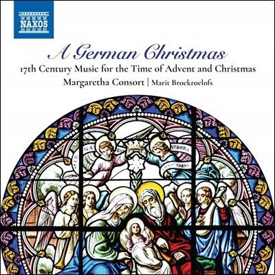 Margaretha Consort 17세기 독일의 크리스마스 음악 (A German Christmas)
