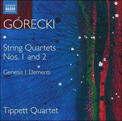 Tippett Quartet 고레츠키: 현악 사중주 1번 '이미 황혼', 2번 '환상곡 풍으로', 제네시스 I '원소' (Gorecki: Complete String Quartets, Genesis I)