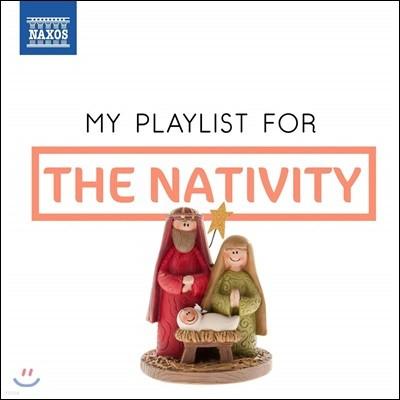 NAXOS 레이블 크리스마스 컴필레이션 1집 - 성경 이야기로 꾸민 크리스마스 음악
