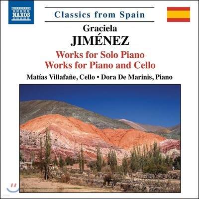 그라시엘라 히메네즈: 피아노 독주, 첼로 소나타 작품집 (Graciela Jimenez: Works for Piano and Cello)