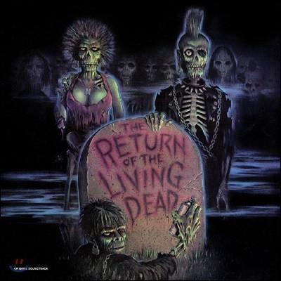 바탈리언 영화음악 (The Return of the Living Dead Original Soundtrack) [화이트&그린 컬러 LP]