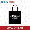 [홍대던전] SNK 콜라보 굿즈 - 네오지오 에코백
