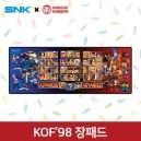 [홍대던전] SNK 콜라보 굿즈 - 더 킹오브 파이터즈 98 장패드 (재입고 완료)