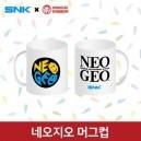 [홍대던전] SNK 콜라보 굿즈 - 네오지오 머그컵