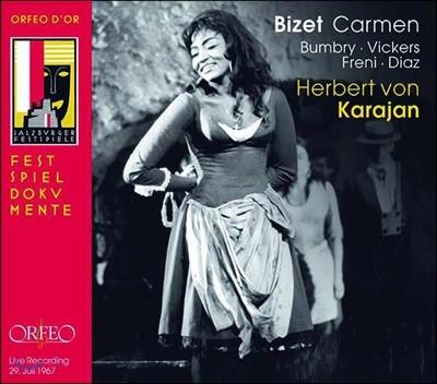 Herbert von Karajan 비제: 오페라 '카르멘' (Bizet: Carmen, WD 31) [3CD]