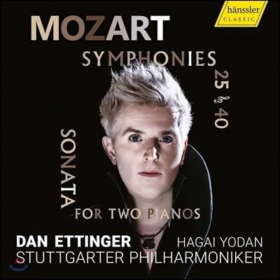 Dan Ettinger 모차르트: 교향곡 25, 40번, 두 피아노를 위한 소나타 (Mozart: Symphonies Nos. 25 and 40, Sonata for 2 Pianos, K. 448)